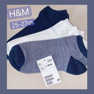 エイチアンドエム(H&M)の【H&M】メンズソックス 3セット/送料込🧑(ソックス)