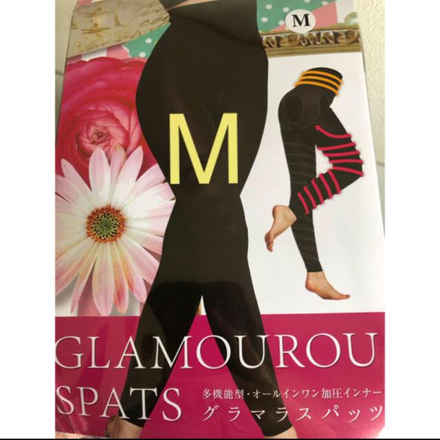 グラマラスパッツ M 新品未使用 レディースのレッグウェア(レギンス/スパッツ)の商品写真