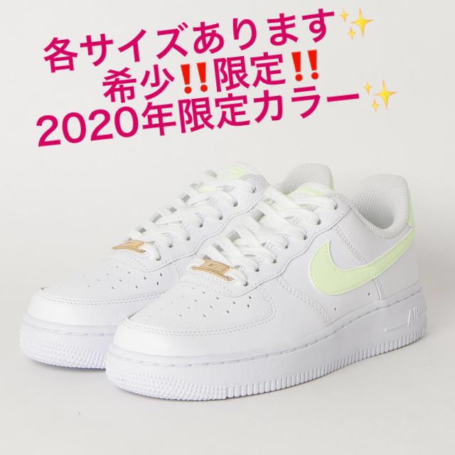 NIKE(ナイキ)の各サイズあり❤️2020年限定‼️希少‼️ナイキ エアフォース1❤️白 ホワイト レディースの靴/シューズ(スニーカー)の商品写真