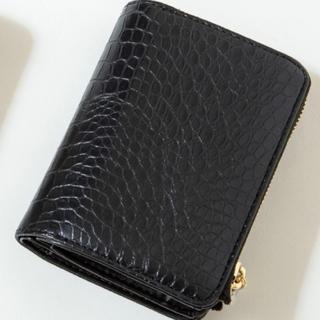 しまむら - プチプラクロコガラお財布