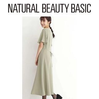 エヌナチュラルビューティーベーシック(N.Natural beauty basic)の新品  N.Natural Beauty Basic とろみウエストシェイプ(ロングワンピース/マキシワンピース)