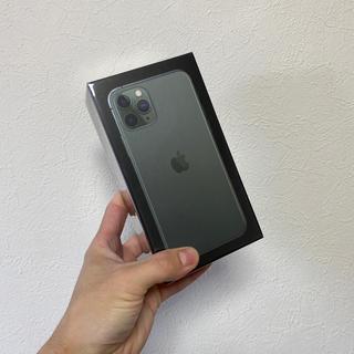 iPhone - 香港 iPhone 11 pro 256GB midnight green