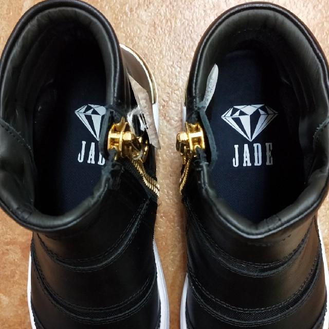 madras(マドラス)の24.0cm :新品マドラス JADE503 レディースの靴/シューズ(スニーカー)の商品写真