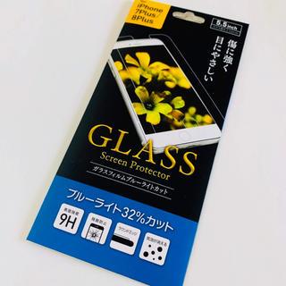 iphone8 plus ガラスフィルム  (保護フィルム)