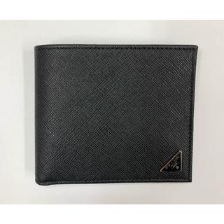 PRADA - 【新品未使用】プラダ PRADA 二つ折り財布