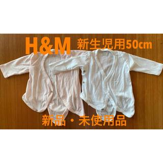 エイチアンドエム(H&M)のH&M 新生児用肌着(肌着/下着)