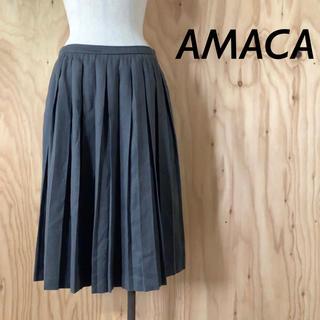 アマカ(AMACA)のAMACA プリーツスカート グレー サイド ファスナー(ひざ丈スカート)