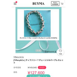 Tiffany & Co. - ティファニー Tチェーン ブレスレット S