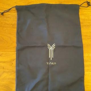 ヤンコ(YANKO)のYANKO ヤンコ シューズバッグ 靴袋(その他)