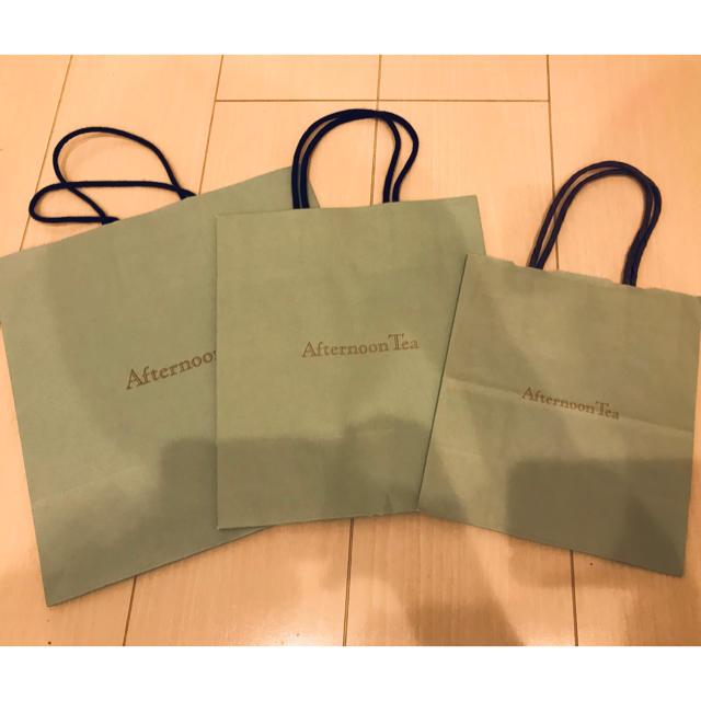 AfternoonTea(アフタヌーンティー)のアフターヌーンティー  紙袋 ショッパー 3点セット レディースのバッグ(ショップ袋)の商品写真