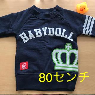 BABYDOLL - ベビードール トレーナー 80 男の子
