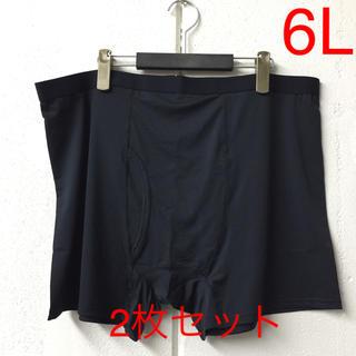 ニッセン(ニッセン)の 6Lメンズ速乾トランクス2枚組(トランクス)