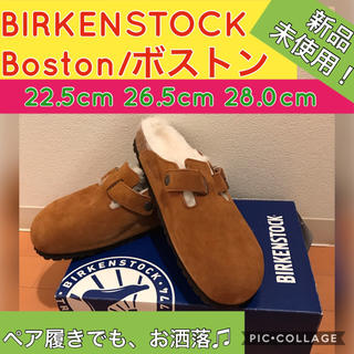 BIRKENSTOCK - 【新品未使用!】公式サイト25,300円!ボストンシアリング スウェードレザー