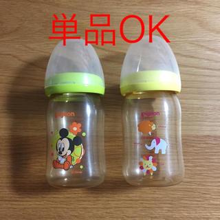 哺乳瓶 ピジョン 母乳実感(哺乳ビン)