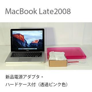 Apple - MacBook Late2008 Core 2 Duo 2Ghz