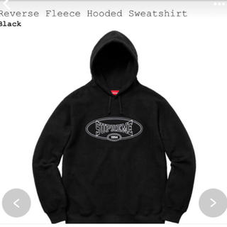 Supreme - supreme  reverse fleece hooded sweat