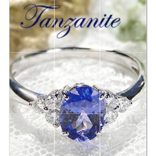Pt900 タンザナイトダイヤモンドリング(リング(指輪))