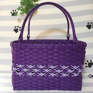 エコクラフト かごバッグ 模様編 紫(バッグ)