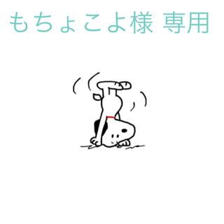 ティファニー(Tiffany & Co.)のもちょこよ様専用(リング(指輪))