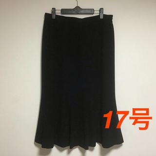 大きいサイズ フォーマル スカート 未使用品