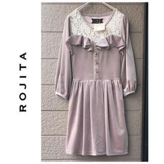 ロジータ(ROJITA)の新品定価¥8,500円♡ロジータ♡ベロアワンピース(ミニワンピース)