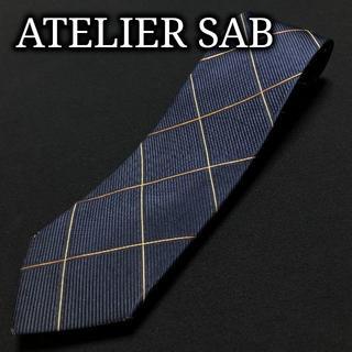 アトリエサブ(ATELIER SAB)のアトリエサブ チェック ネイビー ネクタイ A102-X04(ネクタイ)