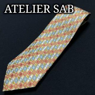 アトリエサブ(ATELIER SAB)のアトリエサブ スクエアパターン イエロー&オレンジ ネクタイ A102-X05(ネクタイ)