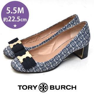 Tory Burch - 美品❤️トリーバーチ 定価4.3万 チェーンパンプス 5.5M(約22.5cm)