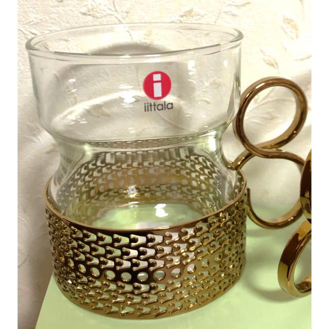 iittala(イッタラ)のiittalaイッタラ Tsaikka ツァイッカ ローズゴールド 2個1箱 インテリア/住まい/日用品のキッチン/食器(グラス/カップ)の商品写真