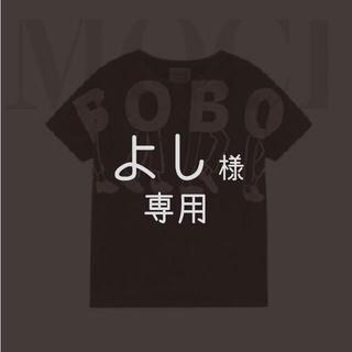 コドモビームス(こどもビームス)のよし様専用(Tシャツ/カットソー)