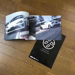 トヨタ(トヨタ)の最新版 TOYOTA 86 ハチロク カタログ アクセサリーカタログ付き(カタログ/マニュアル)