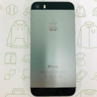アイフォーン(iPhone)の【B】iPhone5S/16/ドコモ(スマートフォン本体)