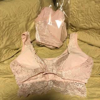 モリアージュ ナイトブラ ピンク 2枚 Lサイズ