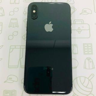 iPhone - 【A】iPhoneXS/256/SIMフリー
