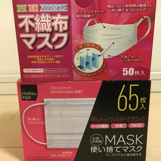 マスク 使い捨て(日用品/生活雑貨)