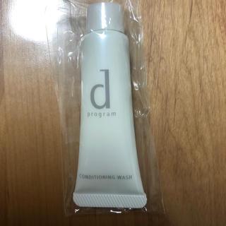 ディープログラム(d program)のdプログラム 洗顔料 サンプル(洗顔料)