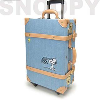 スヌーピー(SNOOPY)の【今週限定値下げ】スヌーピー*トランク(スーツケース/キャリーバッグ)