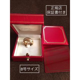 カルティエ(Cartier)の保証書付 カルティエ トリニティ リング 8号(リング(指輪))
