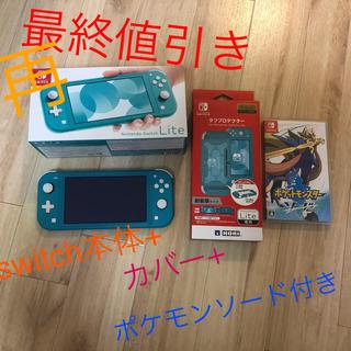 Nintendo Switch  Lite+プロテクターカバー+ポケモンソード
