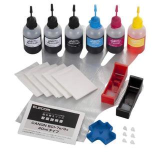 エレコム(ELECOM)のエレコム 詰替インク キャノン BCI-7e BCI-9BK 5色セット 4回分(PC周辺機器)