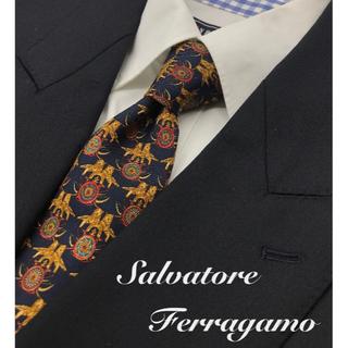 サルヴァトーレフェラガモ(Salvatore Ferragamo)のSalvatore Ferragamo サルヴァトーレフェラガモ ネクタイ(ネクタイ)