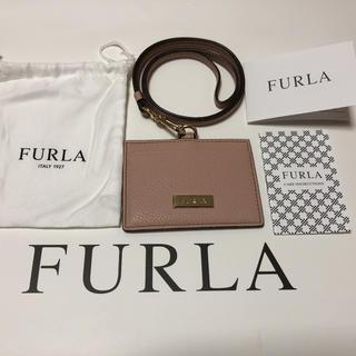 Furla - FURLAパスケース ベージュピンク