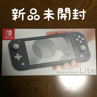 Nintendo Switch - 【新品】Nintendo Switch Liteグレー