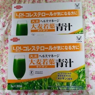 大正製薬 - 大正製薬 大麦若葉青汁 キトサン【2箱60袋】