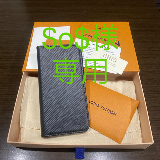 hermes iPhone 11 ケース シリコン - LOUIS VUITTON - LOUIS VUITTON  エピ iPhone X/ X Sケースの通販 by りありあ♡ shop|ルイヴィトンならラクマ