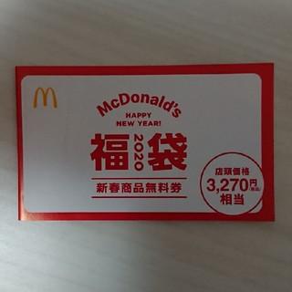 マクドナルド 福袋 チケット(フード/ドリンク券)
