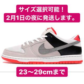 NIKE - Nike SB Dunk Low Infrared