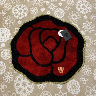 アナスイ(ANNA SUI)のあき様専用❤️新品タグ付き アナスイ  ロゼッタ 薔薇マット 赤(ラグ)