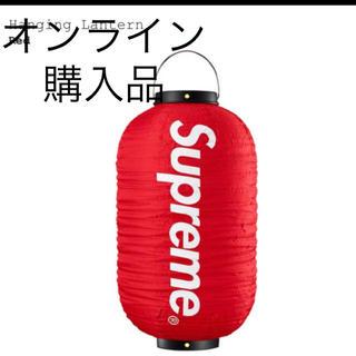 シュプリーム(Supreme)のSupreme / Hanging Lantern / 提灯(ライト/ランタン)