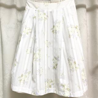 パターンフィオナ(PATTERN fiona)のpattern  fiona リバーシブルスカート(ひざ丈スカート)